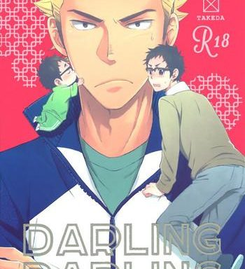 darling darling cover