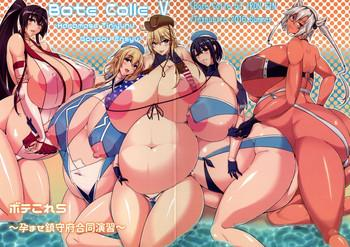bote colle 5 cover