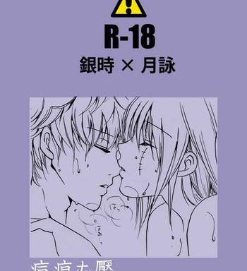 cover 73