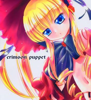 crimson puppet cover