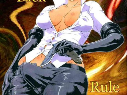 dick rule cover