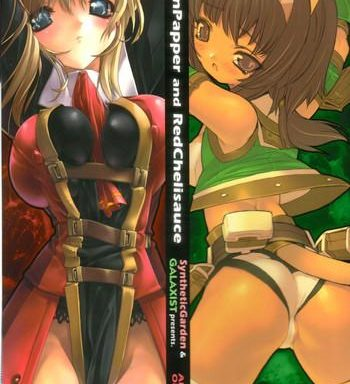 greenpapper and redchelisauce cover