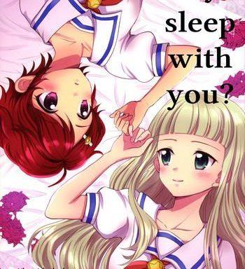 issho ni nete mo ii desu ka may i sleep with you cover