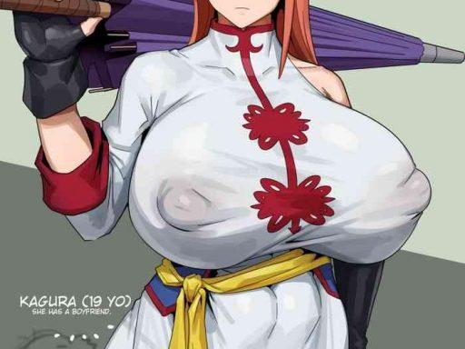 kagura and teresa cover