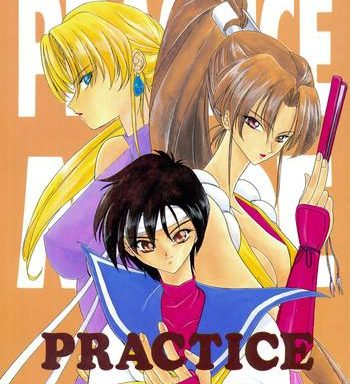 practice mode cover