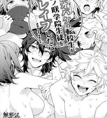 seiyoku obake no tenkousei ga yumenosaki gakuin seito o gyaku rape shitara cover 1