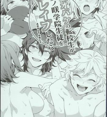 seiyoku obake no tenkousei ga yumenosaki gakuin seito o gyaku rape shitara cover