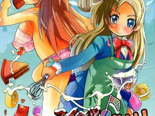 sweets hibiki shibori cover