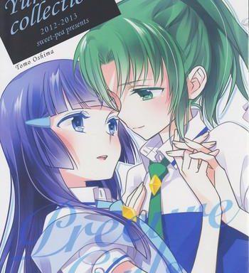 yuri cure collection soushuuhen cover