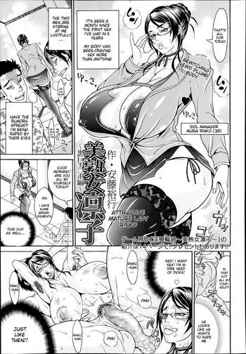 andou hiroyuki bijukujo rinko kuro kyo chinpo hen attractive mature lady rinko comic tenma 2014 03 english natty translations cover