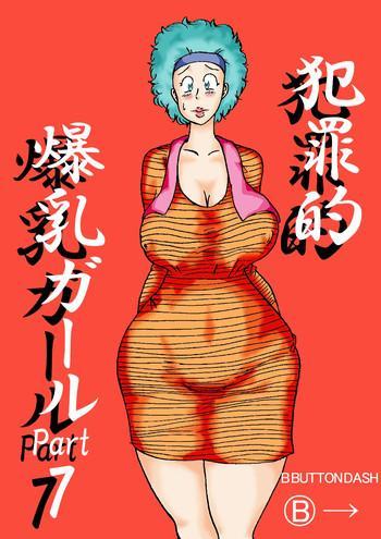 hanzaiteki bakunyuu girl part 7 cover