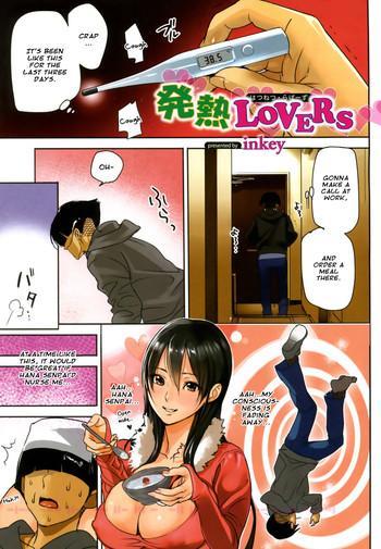 hatsunetsu lovers cover