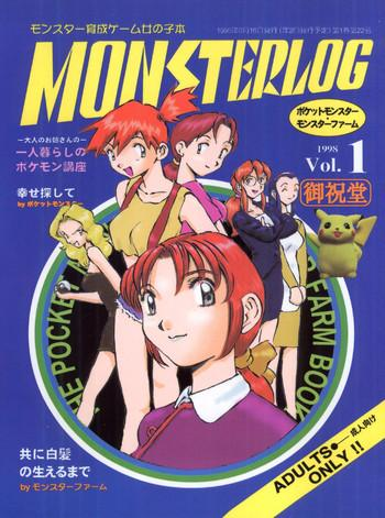 monsterlog cover