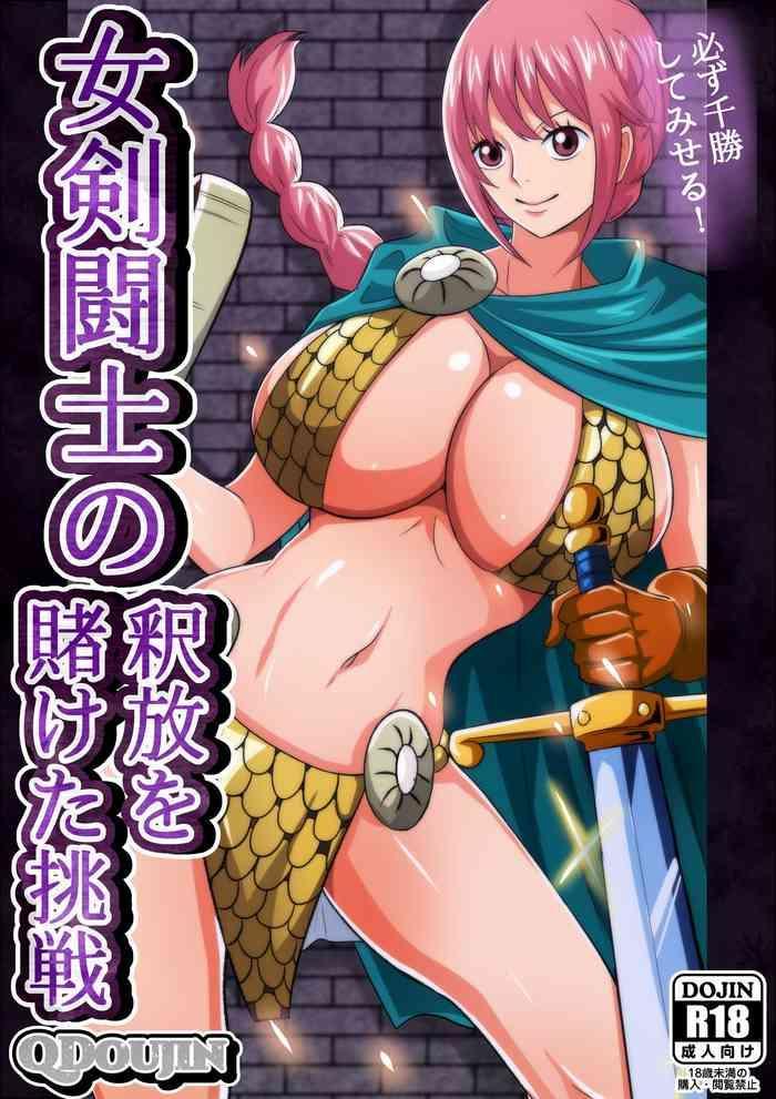 onna kentoushi no shakuhou o kaketa chousen cover