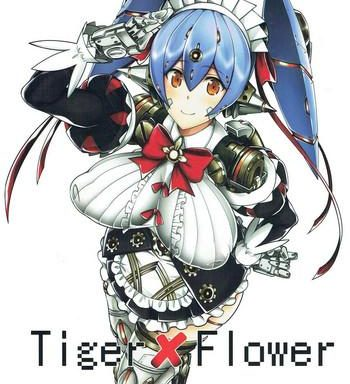 tiger x flower cover